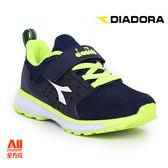 【Diadora 迪亞多那】中童款休閒慢跑鞋 -黑藍色 (D6226)全方位跑步概念館