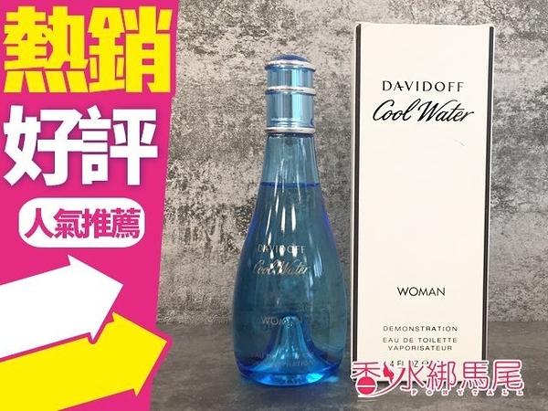Davidoff Cool Water 大衛杜夫 冷泉 女性淡香水 100ml TESTER◐香水綁馬尾◐