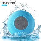 美國聲霸SoundBot SB510 藍...