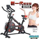 【健身大師】超跑款飛輪健身車-時尚黑...