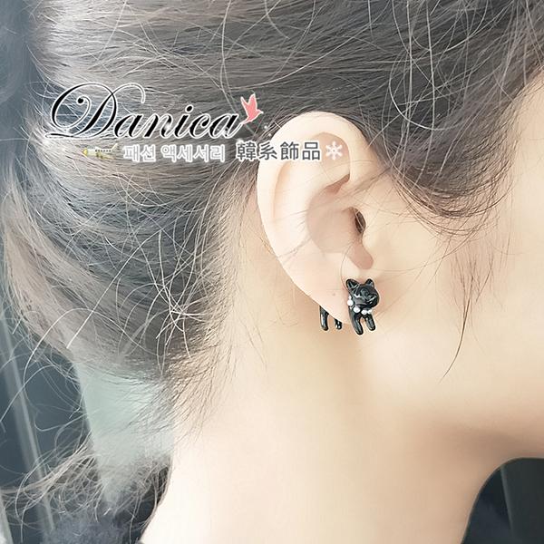 耳環 現貨 韓國 熱賣 超可愛 貓咪 立體 珍珠 耳環 S91745 單個價 批發價  Danica 韓系飾品 韓國連線