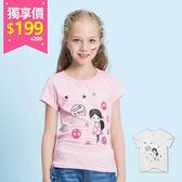 網路獨家-JJLKIDS 女童 可愛甜心女孩印花棉質短袖上衣 T恤(2色) 售價:299