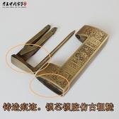仿古純銅掛鎖中式鎖頭老式小銅鎖插銷鎖復古大銅鎖刻花