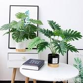 北歐ins風格創意家居室內仿真植物裝飾擺件客廳花桌面假盆栽擺設 聖誕節全館免運