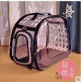 夏季貓包寵物外出包透明貓咪背包貓籠子便攜包狗包太 igo