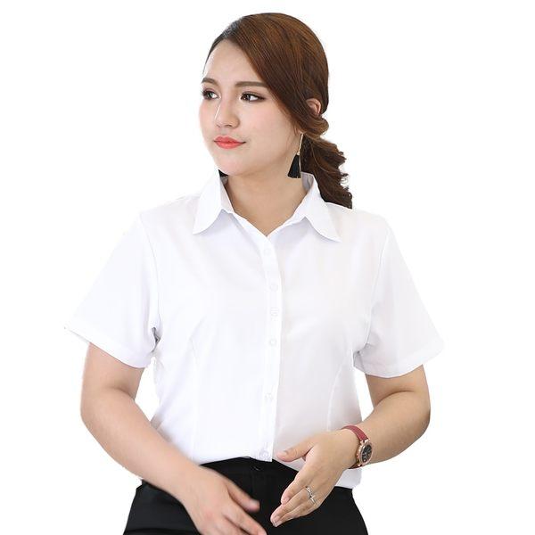 特大碼白襯衫女200斤長袖 胖mm加肥加大工作服短袖襯衣職業裝寸衫 檸檬衣舍
