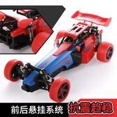 煌博高速遙控汽車玩具漂移汽車賽車模型方程式賽車兒童玩具 男孩【美物居家館】
