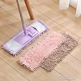 平板拖把替換頭拖把替換布木地板拖把清潔布拖地拖布拖 【快速出貨】