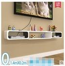 電視牆置物架背景牆裝飾造型臥室客廳牆上壁掛電視櫃掛牆機頂盒架(套餐0)