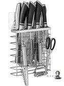 刀架 刀架廚房用品刀架收納架家用刀座壁掛式不銹鋼多功能的架子