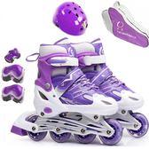兒童輪滑鞋套裝3-6歲初學者女童溜冰鞋4-8-12歲全套可調全閃夜光