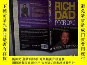 二手書博民逛書店Rich罕見Dad Poor Dad:、Y180897 不祥 不