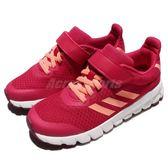 adidas 慢跑鞋 RapidaFlex EL K 粉紅 橘 白 休閒鞋 基本款 童鞋 中童鞋【PUMP306】 S81120