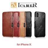 快速出貨 ICARER 復古系列 iPhone XS / X 磁扣側掀 手工真皮皮套