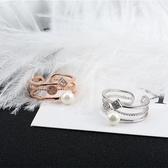 【NiNi Me 】韓系戒指 氣質三層微鑲水鑽珍珠鋯石開口式戒指戒指F0018