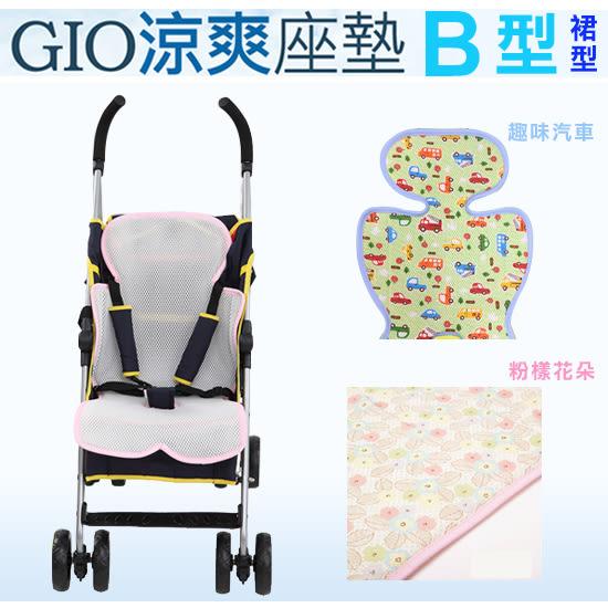 韓國GIO Pillow 超透氣涼爽座墊《B型》