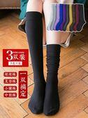 長筒襪子女中筒襪小腿襪日及膝高筒過膝襪—聖誕交換禮物