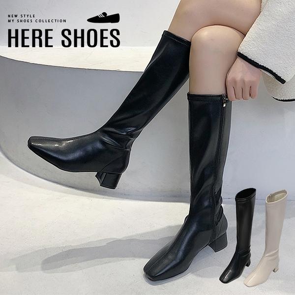 [Here Shoes] 4.5cm長靴 優雅氣質百搭保暖內刷毛 筒高38CM皮革方頭側拉鍊粗跟靴 膝下靴-KC790