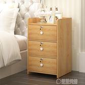 白色經濟型小型置物架簡單床頭櫃長方形儲物櫃收納盒臥室床單個   草莓妞妞