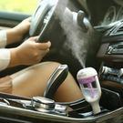 【SZ】車用加濕器 方向可以調整 插在點菸器上 (顏色隨機出貨)