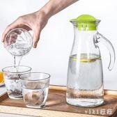 耐熱玻璃冷水壺大容量家用涼水壺套裝扎壺水具波紋水杯耐高溫 nm2853 【VIKI菈菈】