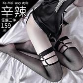 克妹Ke-Mei【AT63565】TGG歐美辛辣龐克側釘釦彈力繃帶過膝襪