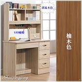 【水晶晶家具/傢俱首選】CX1459-12 蒂芬妮3呎漂流木色四抽雙層書桌~~雙色可選~~附LED燈