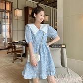 娃娃領洋裝 大碼夏裝氣質初戀裙子2021新款胖mm法式藍色泡泡短袖碎花連身裙女  新品