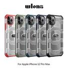 摩比小兔~WLONS Apple iPhone 12 Pro Max 6.7吋 探索者防摔殼 手機殼 手機套 保護套