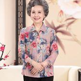 【新年鉅惠】襯衫女裝大碼6夏裝長袖薄