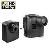 【贈64GB 記憶卡】Brinno TLC2000 縮時攝影相機 + ATH2000 防水電能盒 FULL HD 1080P【 含防水電能盒】