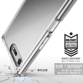 店長推薦 Ringke索尼xperiaxzpremium手機殼xz1c防摔compact套xzp硅膠xzs