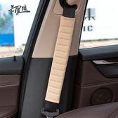 新款汽車安全帶套 四季通用安全帶護肩套 保險帶套 加長套裝 一對 英雄聯盟