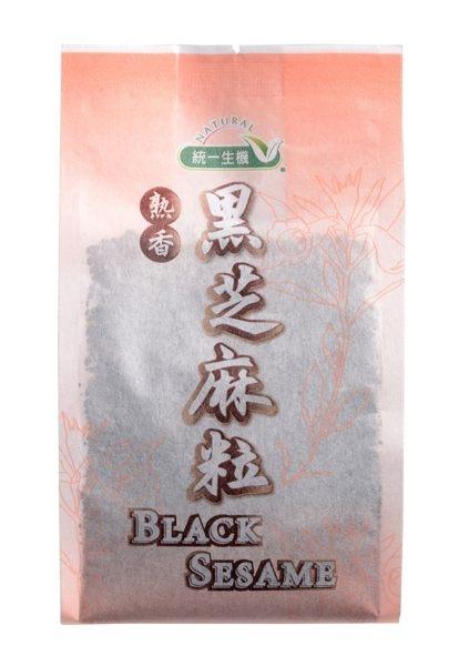 統一生機~熟香黑芝麻粒200公克/包~即日起特惠至10月29日數量有限售完為止