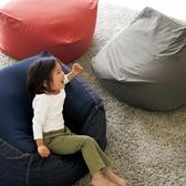 懶人沙發豆袋榻榻米舒適布藝客廳沙發臥室單人創意懶人椅豆包 現貨快出YJT