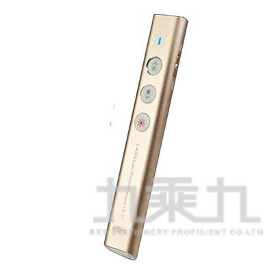 INTOPIC無線2.4GHz雷射簡報筆-紅光(金) MS-LR27-GD