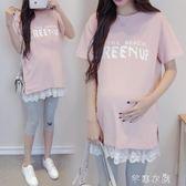 孕婦夏裝套裝時尚款新款孕婦t恤短袖上衣洋裝兩件套春裝潮      芊惠衣屋