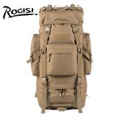ROGISI陸杰士65L戶外登山包防水旅行男女雙肩背包行軍背囊BN-008