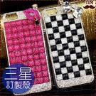 三星 S9 S8 Note9 Note8 A8 A6+ J2 Pro 7Prime J8 J4 J6 閃粉多款 水鑽殼 手機殼 手工貼鑽