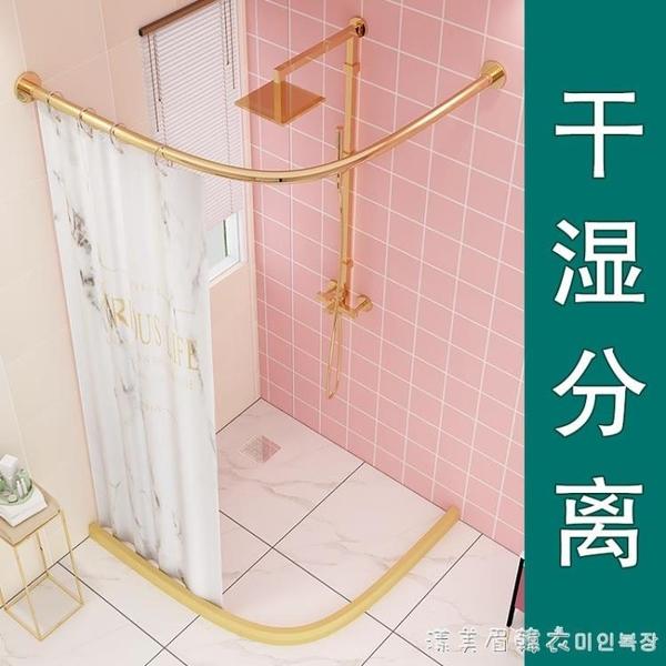 磁性免打孔浴簾桿浴簾套裝金色弧形浴室洗澡間防水布淋浴衛生間霉 NMS漾美眉韓衣
