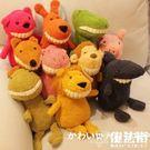 陪睡玩偶寵物玩具泰迪玩具絨WGC10 魔...