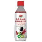 【馬玉山】有機無加糖麥黑豆乳360ml(瓶)