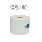【奇奇文具】STAT 感熱紙卷57x50m/mx內徑12mm(5卷/束)
