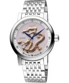 Ogival 愛其華 遊龍戲珠限量紀念真鑽機械腕錶-珍珠貝/銀 388.67AGS