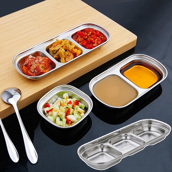 現貨! 韓式加厚食品級304不銹鋼醬料/小菜碟 (此賣場規格為三格款)