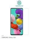 NILLKIN SAMSUNG Galaxy A51/A51 5G Amazing H+PRO 鋼化玻璃貼 超薄型 9H硬度 鋼化膜 保護貼