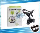 黑熊館 360度手萬向 手機固定架 單車手機支架 摩托車手機支架 定位器手機夾 支架 手機座