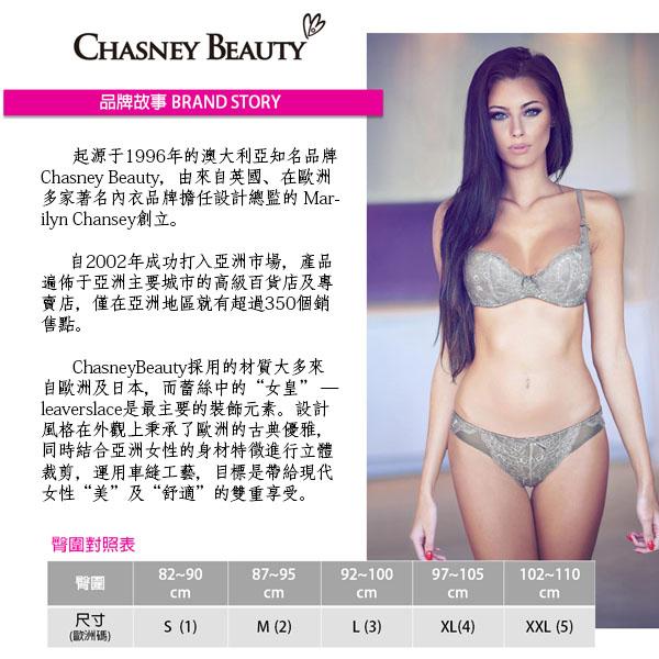 Chasney Beauty-漣漪B-D水波紋蕾絲內衣(香草)