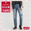 Cool Jeans 涼感丹寧 吸濕排汗、舒適好動 28吋褲長完美打造街頭叛逆感