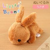 Hamee 日本 Little Beans 療癒小動物 絨毛玩偶 掌上型娃娃 (兔子/可可) 390-896420